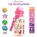 Autumnz - Flip Top Straw Bottle 500ml /17oz *Garden of Dreams* (Best Buy)