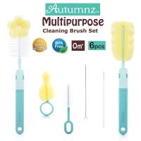 Autumnz Multipurpose Cleaning Brush Set (6pcs/set)