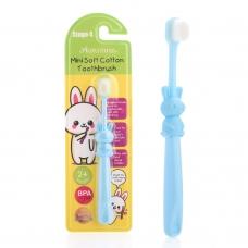 Autumnz - Mini Soft Cotton Toothbrush (Stage 4) *Blue* Best Buy